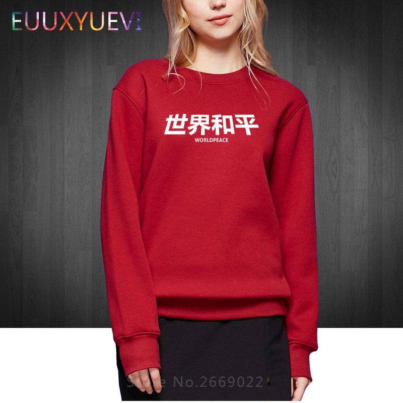 2018 Girl World peace Top quality Cotton Fashion exo World peace print loose Women cool funny Hoodies Woman Sweatshirts Pullover