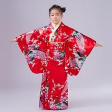 Gros kimono enfant en