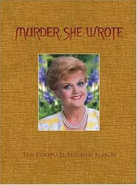 女作家与谋杀案第七季