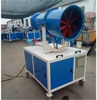 Оборудование для удаления пыли распылителя воды высокого давления