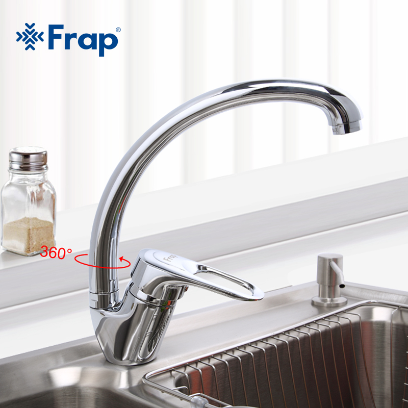 1 Set Frap Classic Style Single Handle Kitchen Faucet 360 Rotation Cold and Hot Mixer Tap