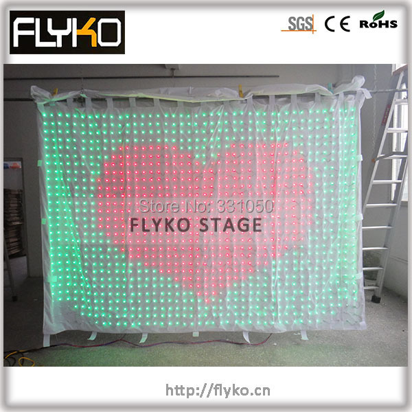 Hot sale free shipping PC controller 2x3m led video curtain christmas decoration