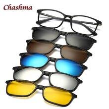 Chashma Brand 5 Clips Sunglasses Male Glasses Frame Polarized Sun Frames Black Eyeglasses Female Magnet