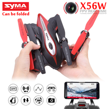 SYMA X56W Foldable FPV RC Drone with WiFi Camera 2.4G 4CH 6-Axis Headless Mode One Key Land RC Helicopter Quadcopter VS X5SW
