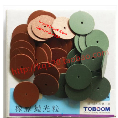 100pcs Assorted Dental Lab Super Fine Polishing Wheels Burs Silicone Rubber Polishers - 4 colors