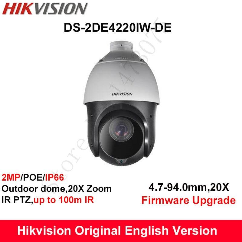 все цены на In Stock Hikvision Original English PTZ DS-2DE4220IW-DE 2MP 20x IR PTZ IP camera security Surveillance POE ONVIF CCTV Camera онлайн