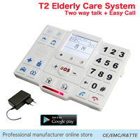 GSM GPRS Elderly Care Alarm System King Pigeon T2
