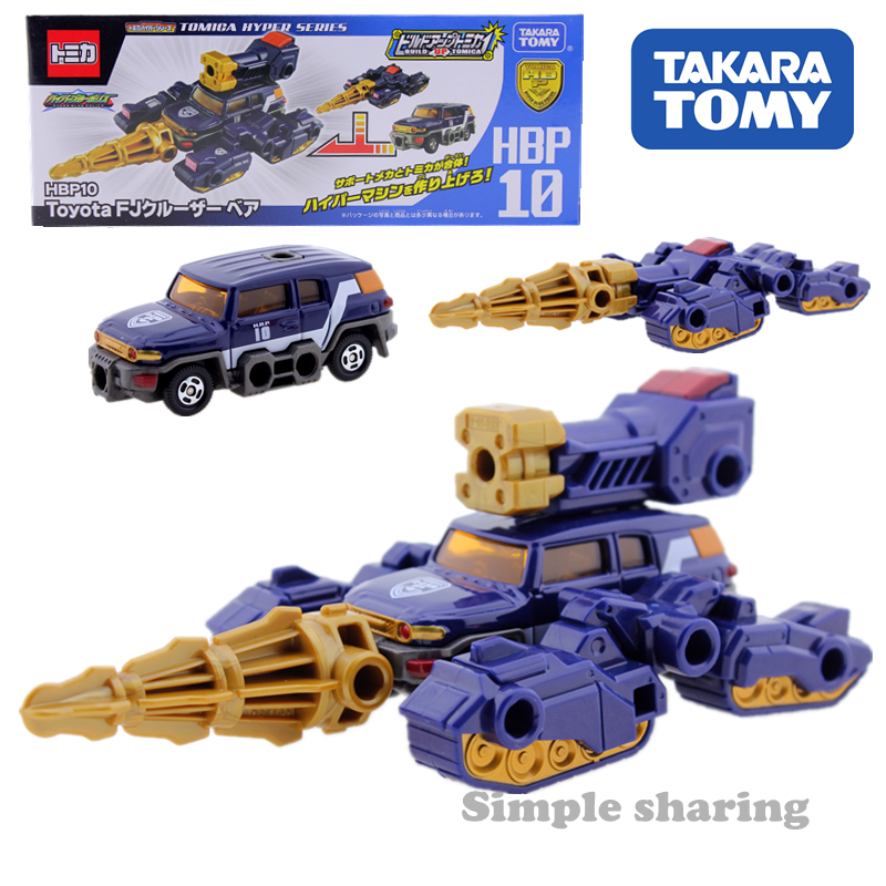 Tomy Hyper Takara Toyota 10 Fj Metal Coche Modelo Policía Fundido Bear Cruiser Tomica Vehículo Hbp EI29HWDY
