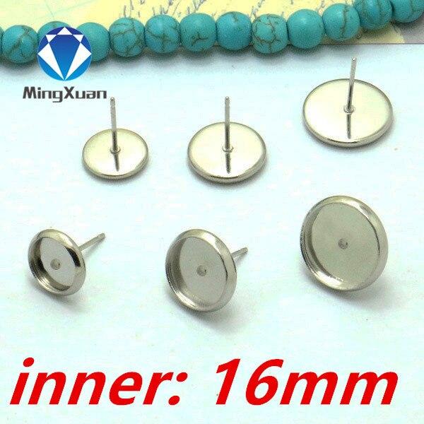 Серьги гвоздики из нержавеющей стали с кабошоном 10 мм 20 шт