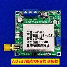AD637 RMS модуль действительный датчик величины PH модуль пикового/Обнаружение напряжения