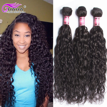 7A Virgin Hair Brazilian Natural Wave 3 Bundles Deals Wet and Wavy Natural Color Brazilian Curly Hair Weave Tissage Bresilienne