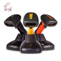 방수 무선 바코드 스캐너 (저장 기능 포함) 휴대용 바코드 스캐너 빠른 스캔 1 pc