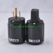 2Pairs Audio AMP US AC Power Plug & IEC 320 Connector Polish Brass Black huiyishun ys 400 4 loads audio video amp splitter black ac 220v uk plug