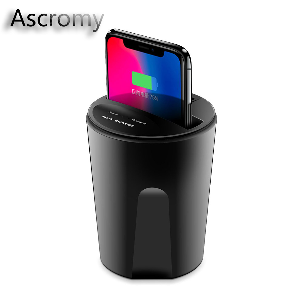 ascromy car wireless charger cup qi charging stand for iphone 8 x 10 iphonex samsung galaxy s8. Black Bedroom Furniture Sets. Home Design Ideas