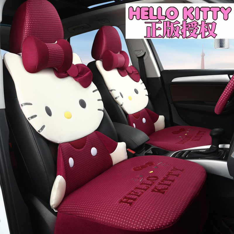 girls 39 women 39 s four seasons cute cartoon hello kitty ice silk universal car seat cover set in. Black Bedroom Furniture Sets. Home Design Ideas