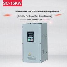 Industrie Drei Phase 15KW 380 v Induktion Wärme Controller Kunststoff Schweißen Maschine