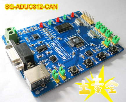 Free Shipping    CAN Bus Development Board Module ADUC812 / CAN SJA1000 Development Board /422/485/AD