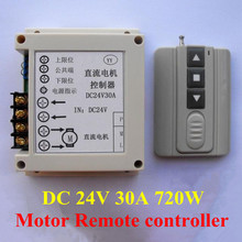 купить High power 24V 30A 720W DC motor wireless remote control switch roller shutter door electric curtain controller free shipping дешево