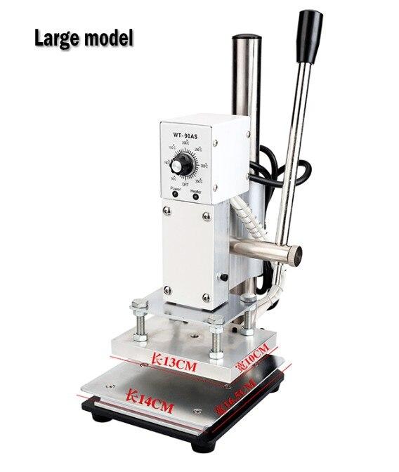 Machine d'estampillage de feuille chaude de 10x13 cm pour la machine de gaufrage de papier en bois de cuir de carte de PVC