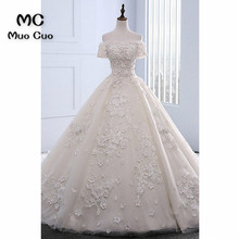Wedding Dresses with Short Sleeves Ball Gown Bridal Gown