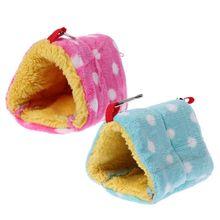 Bonita cama pequeña para hámster, cama para dormir para rata o ratón, cama cálida de invierno para casa