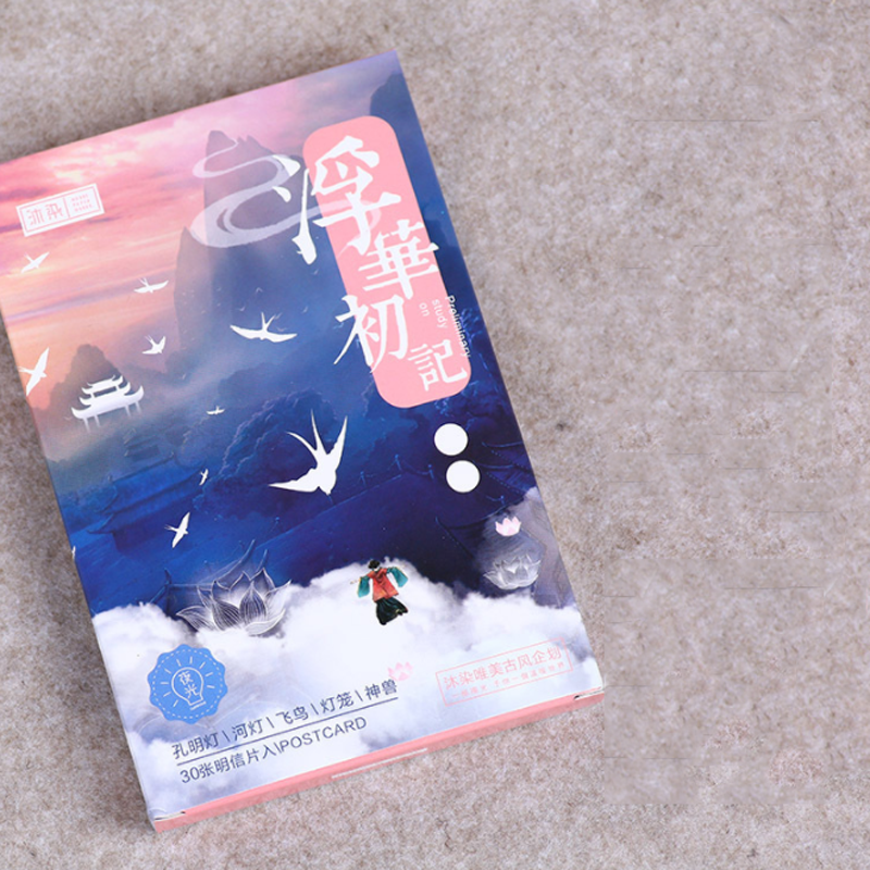 30 Pcs/set Cute Dreamland whale animal Luminous Greeting Card Postcard Birthday Letter Envelope Gift Card Set Message Card 140pcs set merry christmas greeting card various patterns santa elk card party for festival gift mini leave message card
