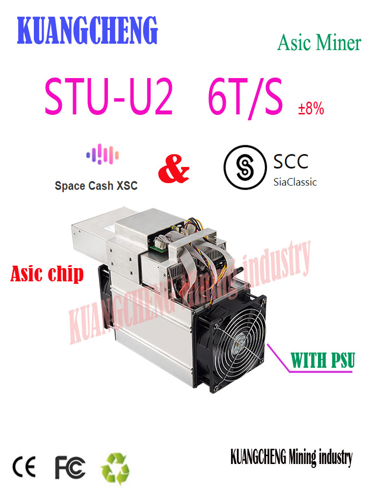 Used Asic SCC XSC Miner StrongU Miner STU-U2 6TH/S With PSU Blake2B Better Than Antminer A3 Innosilicon S11(China)