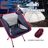 Ultra light 7075 aluminum moon chair outdoor camping portable folding chair beach chair fishing chair picnic chair