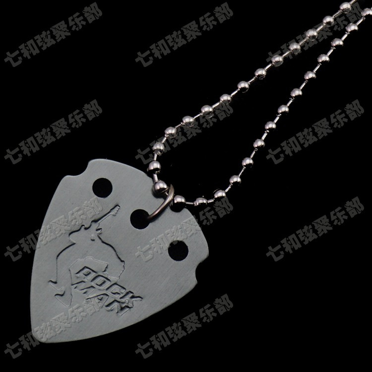 Thickness 1.0mm perimeter 60cm Acoustic Electric Guitar Picks Aluminium musical instrument parts Pendant Necklace