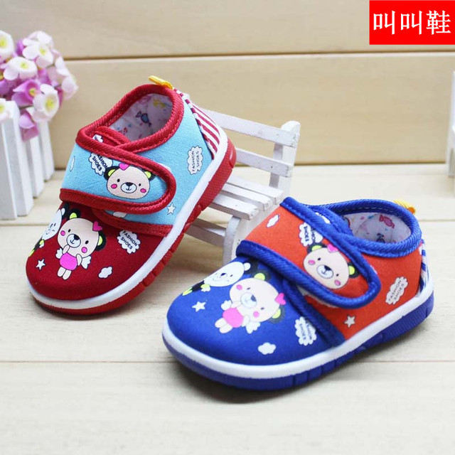 2016 autumn paragraph shoes cute cartoon canvas shoes baby shoes baby Jiaojiao toddler shoes factory outlets