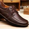 Fashion Casual Men Shoes New Brand Casual Shoes Men High Quality Dermis Shoes 2017 Hot Men Casual Shoes Free shipping