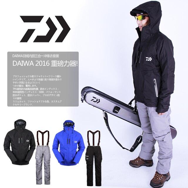 2017 Новый DAIWA Рыболовная Куртка парка водостойкий костюм из двух предметов плюс бархат сохраняет тепло DAWA осень и зима DAIWAS Бесплатная доставка