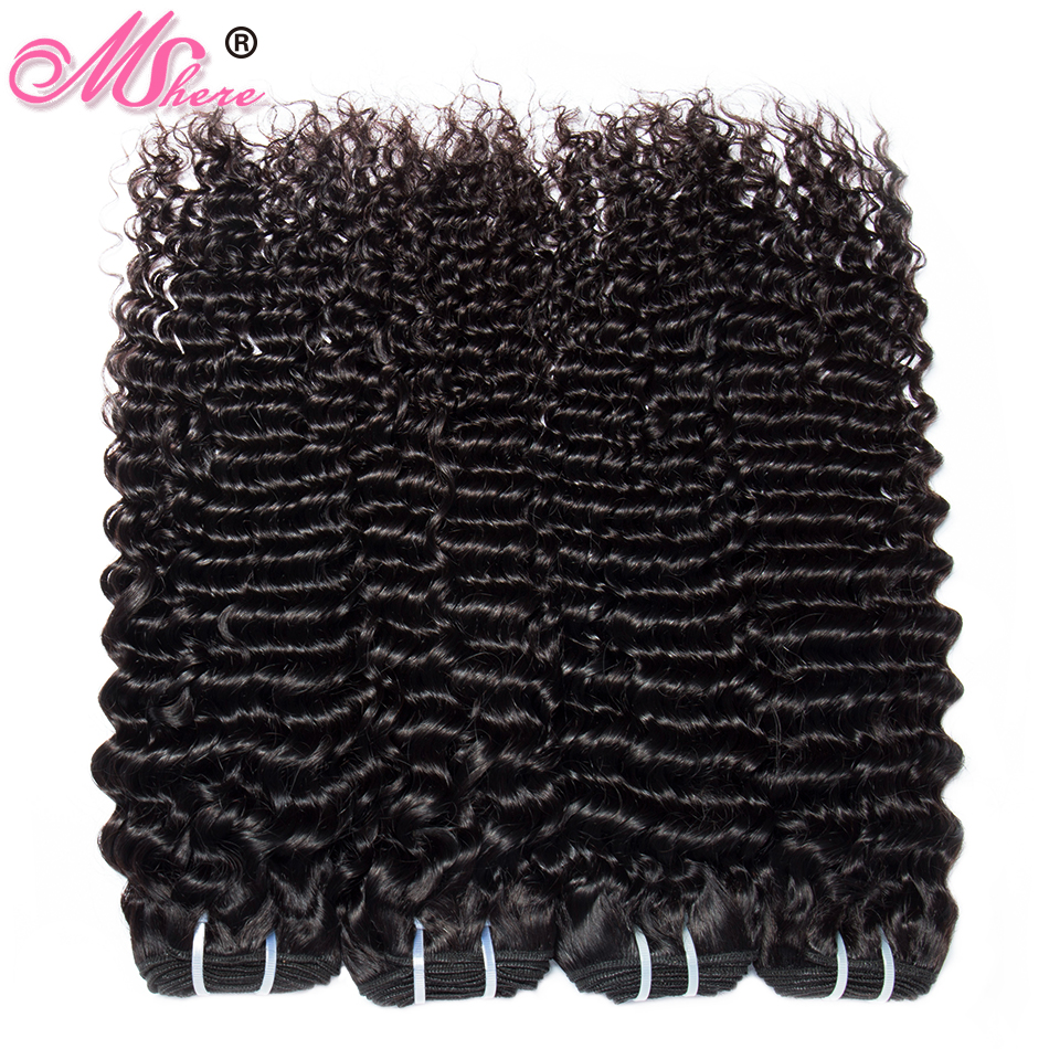 Human Hair Weave Bundles Peruvian Deep Curly Hair Extension 100 Human Bundles Hair 4pcs Deal Mshere