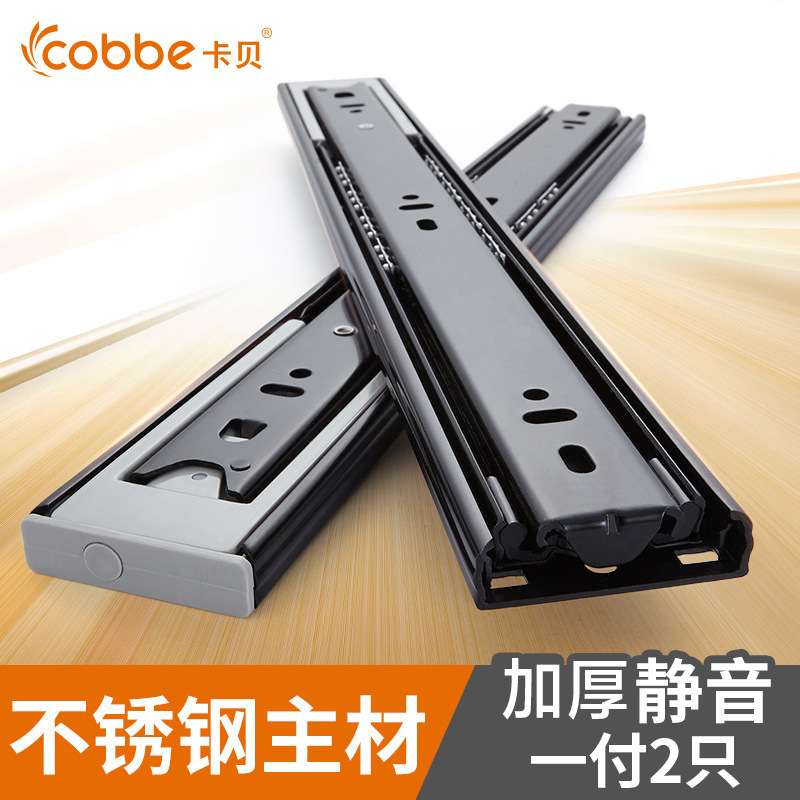 Free Shipping Cabernet Drawer Three Track For Buffer Rail Slide, Computer Table, Keyboard Bracket, Mute Rail, Cabinet Slide. стоимость