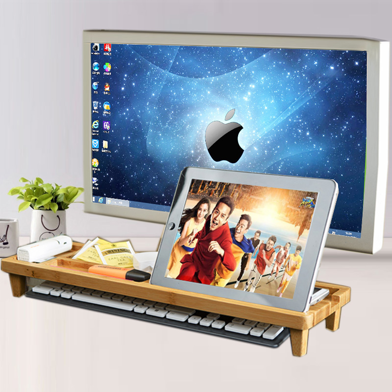 Multi-function Storage Holders Computer Keyboard Arrangement Desktop Bamboo Holder Creative Office Storage Container Eco
