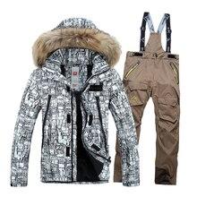 High Quality skiing jacket and pants men's winter ski set snowboard suit men Outdoor waterproof windrpoof set