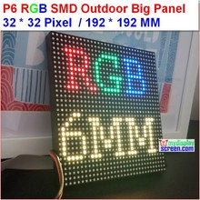 led 6mm outdoor module,full