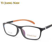 Yi Jiang Nan Brand Women Fashion TR 90 Prescription Frame Men Sport Eyeglasses with Optical Clear Lenses(China)