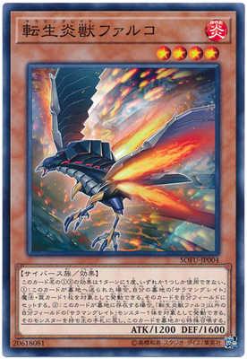 Yu Gi Oh N Pingka Luz Elf Diana 1006 Japonês Clássico Coleção de Cartões de Cartão