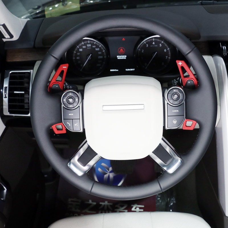 2018 Land Rover Discovery Interior: Accessories Red Interior Steering Shift Paddle Extension