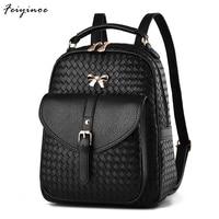 Women backpack 2017 fashion new lady backpack Korean wave female bag college wind pu leather bag