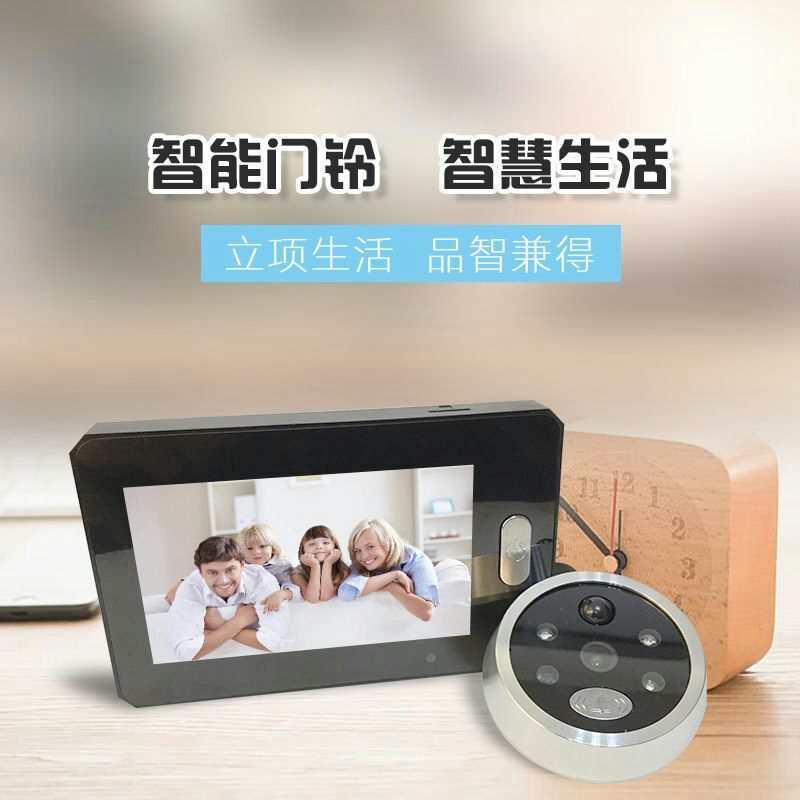 4,3 дюймовый дверной глазок с обнаружением движения, камера 1,3 МП, HD инфракрасный объектив, широкоугольный видео ночного видения, USB, гибридны...