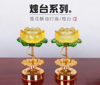 Wholesale Buddhist articles -efficacious HOME family Protection Talisman- A pair Colored Glaze Lotus lamp holder Holy water cup