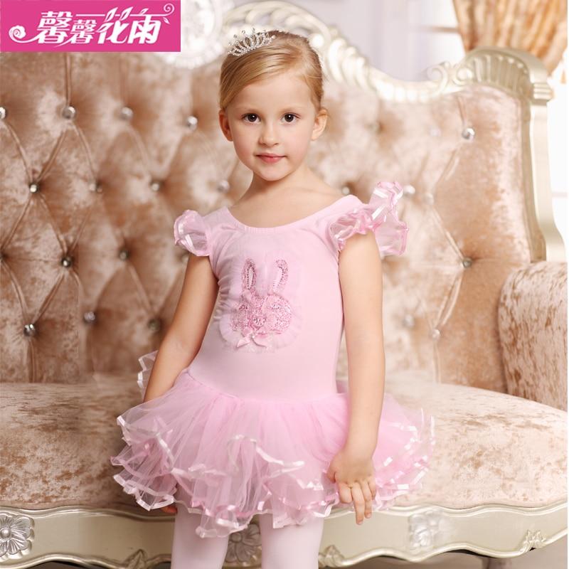 2018 vestido de niña de ballet de los niños princesss trajes tutu ...