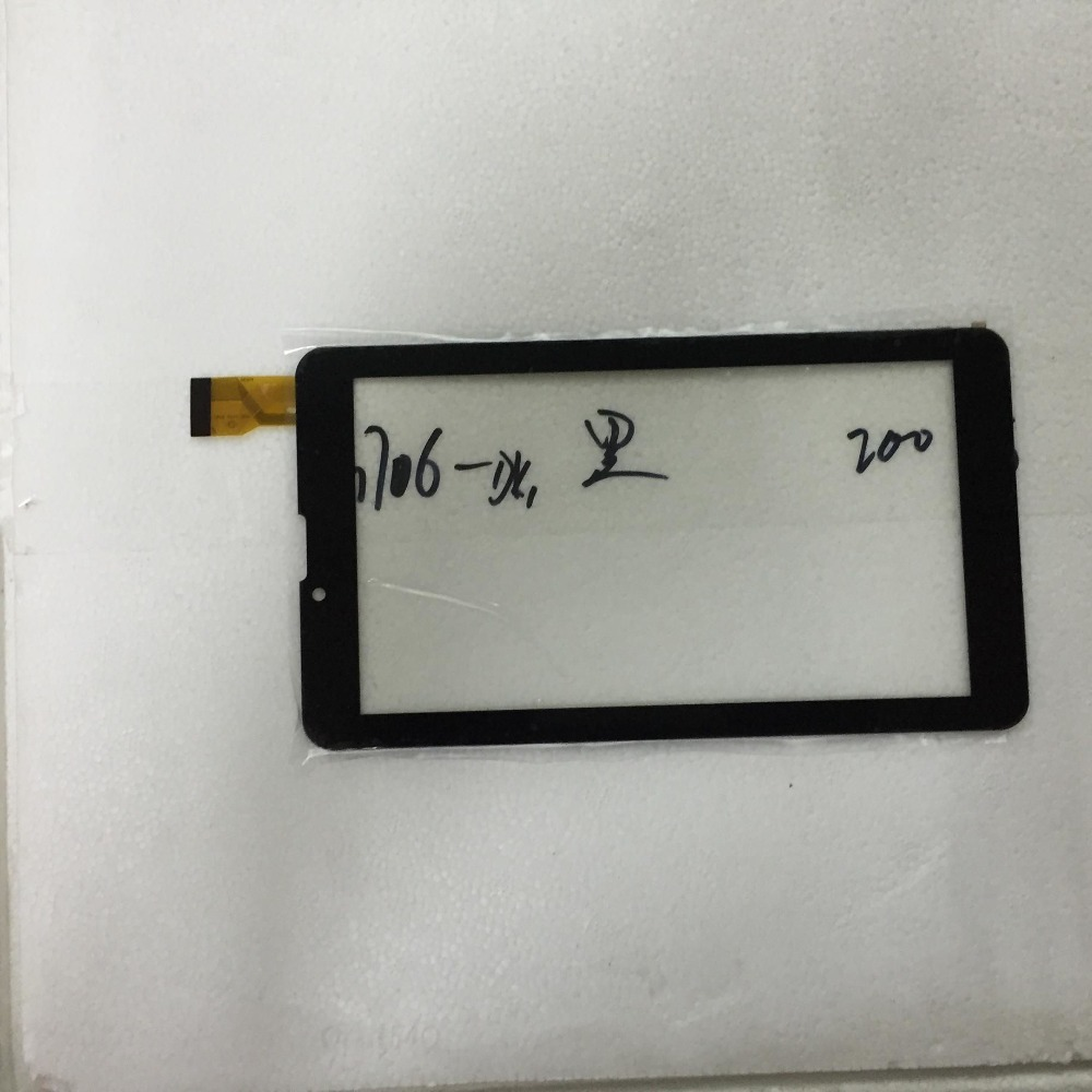 RYBINST 7 inch Tsinghua Tongfang 2016 Tablet PC touch screen yuya-m706-bsf fsc handwriting screen external screen