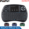 IPazzPort Spanish Hebrew Italian 3 Colours Backlight Mini Wireless Keyboard Mouse For Android TV Box Smart