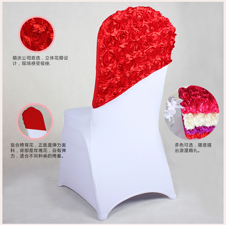 Wholesale Home Chair Red Roses Caps Best Quality Wedding Chair Back Hats Multi Coloured Hotel Banquet Chair Covers Free Shipping-in Chair Cover from Home ... & Wholesale Home Chair Red Roses Caps Best Quality Wedding Chair Back ...