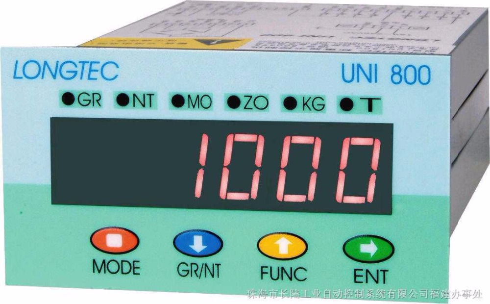 UNI800 Weighing Monitor / Mixing Station Control Instrument /RS232/485 Simulation