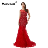 1186201991a36 New Arrival Hot Red Ballkleider Lang Trumpet Mermaid Shape Dress Long Prom  Sexy Prom Dress Crystals