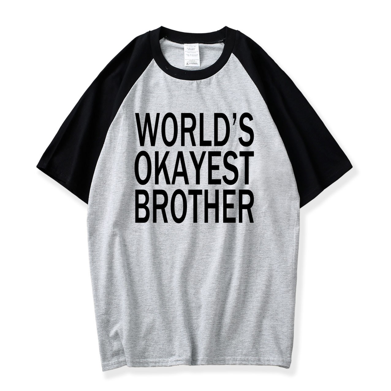Raglan Tshirt Mens Worlds Okayest Brother Shirt Funny T Shirts Big Brother Sister Gift Idea T Shirt Boys Summer Gift For Brother